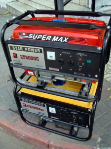 generators-sale