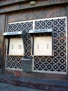 shuttered-atms