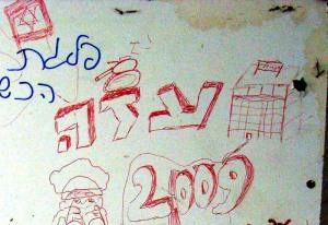 gaza-2009small