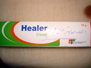 healer-cream2