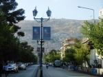 Damascus street.