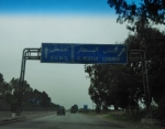 to homs