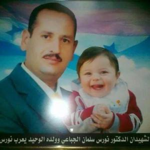 Nawras al Jabaa'i, a vet, and his one year old son were shot dead when 'rebel' snipers targeted their moving car. His young wife remains in hospital. Today was their funeral.