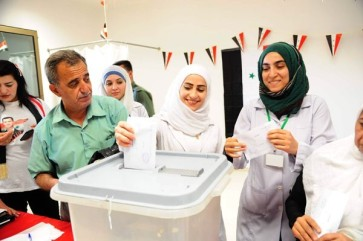 Damascus voters, Sana News