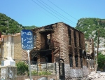 Kassab Cultural Center