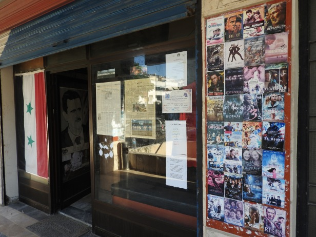 Latakia shop.