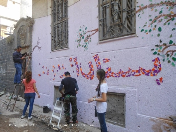 Youths bringing the old city of Homs to life. June 2014