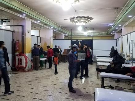douma hospital