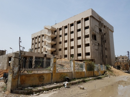 Kafr Batna hospital