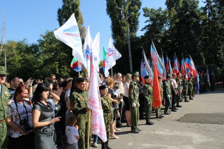 ceremony in Gorlovka marking the 76th anniversary of the liberation of Donbass from Nazis