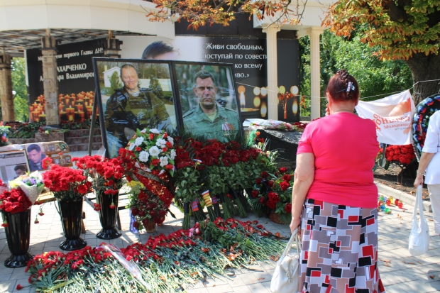 Memorial to former DPR leader, and a former military commander, Alexander Zakharchenko who was assassinated in 2018