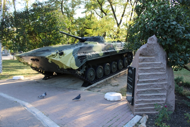 tank installed in honour of militiamen who died defending Gorlovka against Ukrainian troops from 2014 until now